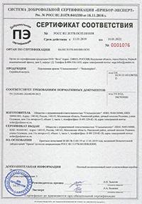 декларация грунты алкидно-уретановые 2017.pdf